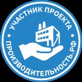 Участник проекта - производительность.рф